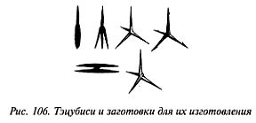 http://lib.rus.ec/i/67/346167/_106.jpg