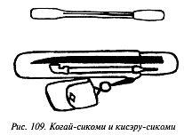 http://lib.rus.ec/i/67/346167/_109.jpg