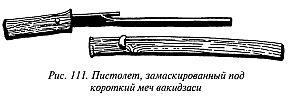 http://lib.rus.ec/i/67/346167/_111.jpg