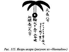 http://lib.rus.ec/i/67/346167/_115.jpg