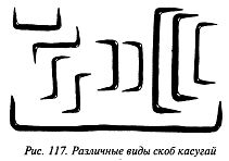 http://lib.rus.ec/i/67/346167/_117.jpg