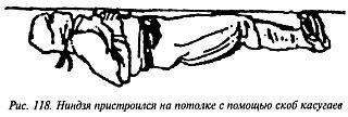 http://lib.rus.ec/i/67/346167/_118.jpg