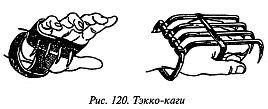 http://lib.rus.ec/i/67/346167/_120.jpg