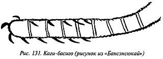 http://lib.rus.ec/i/67/346167/_131.jpg