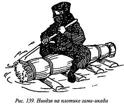 http://lib.rus.ec/i/67/346167/_139.jpg