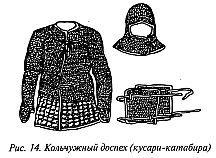 http://lib.rus.ec/i/67/346167/_14.jpg