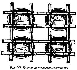 http://lib.rus.ec/i/67/346167/_141.jpg
