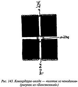 http://lib.rus.ec/i/67/346167/_143.jpg