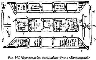 http://lib.rus.ec/i/67/346167/_145.jpg
