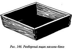 http://lib.rus.ec/i/67/346167/_146.jpg