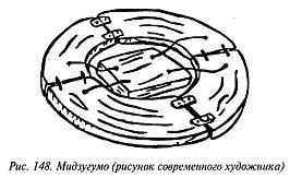 http://lib.rus.ec/i/67/346167/_148.jpg