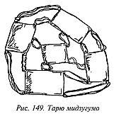 http://lib.rus.ec/i/67/346167/_149.jpg