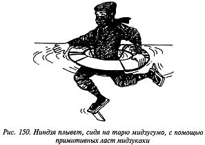 http://lib.rus.ec/i/67/346167/_150.jpg