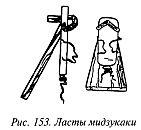http://lib.rus.ec/i/67/346167/_153.jpg