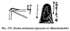 http://lib.rus.ec/i/67/346167/_154.jpg