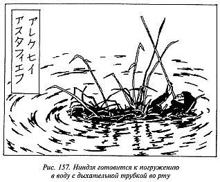 http://lib.rus.ec/i/67/346167/_157.jpg