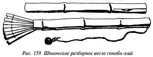 http://lib.rus.ec/i/67/346167/_159.jpg