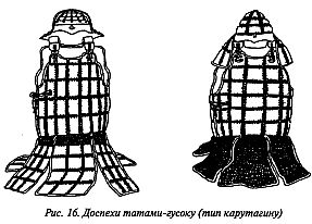 http://lib.rus.ec/i/67/346167/_16.jpg