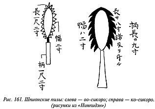http://lib.rus.ec/i/67/346167/_161.jpg