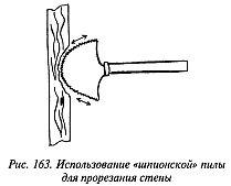 http://lib.rus.ec/i/67/346167/_163.jpg
