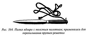 http://lib.rus.ec/i/67/346167/_164.jpg