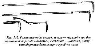 http://lib.rus.ec/i/67/346167/_166.jpg