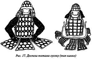 http://lib.rus.ec/i/67/346167/_17.jpg