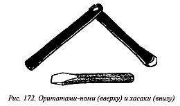 http://lib.rus.ec/i/67/346167/_172.jpg