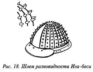 http://lib.rus.ec/i/67/346167/_18.jpg