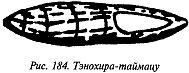 http://lib.rus.ec/i/67/346167/_184.jpg
