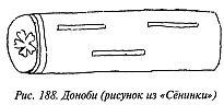 http://lib.rus.ec/i/67/346167/_188.jpg