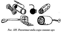 http://lib.rus.ec/i/67/346167/_189.jpg