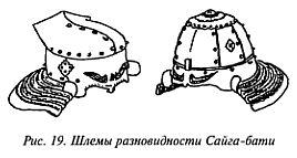 http://lib.rus.ec/i/67/346167/_19.jpg