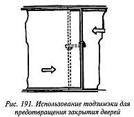 http://lib.rus.ec/i/67/346167/_191.jpg