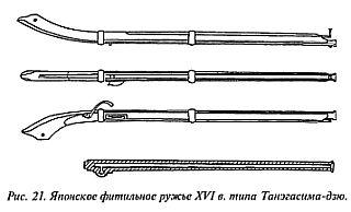 http://lib.rus.ec/i/67/346167/_21.jpg