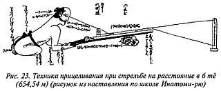 http://lib.rus.ec/i/67/346167/_23.jpg