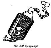 http://lib.rus.ec/i/67/346167/_230.jpg