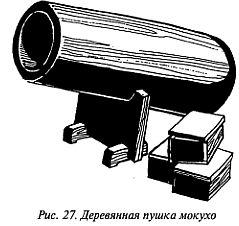 http://lib.rus.ec/i/67/346167/_27.jpg