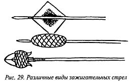 http://lib.rus.ec/i/67/346167/_29.jpg