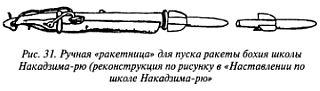 http://lib.rus.ec/i/67/346167/_31.jpg