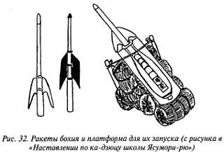 http://lib.rus.ec/i/67/346167/_32.jpg