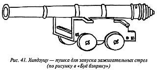 http://lib.rus.ec/i/67/346167/_41.jpg