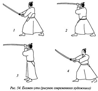 http://lib.rus.ec/i/67/346167/_54.jpg