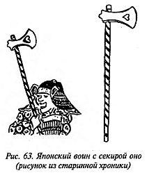 http://lib.rus.ec/i/67/346167/_63.jpg