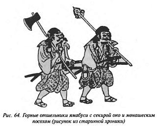 http://lib.rus.ec/i/67/346167/_64.jpg