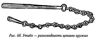 http://lib.rus.ec/i/67/346167/_68.jpg