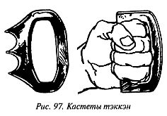 http://lib.rus.ec/i/67/346167/_97.jpg