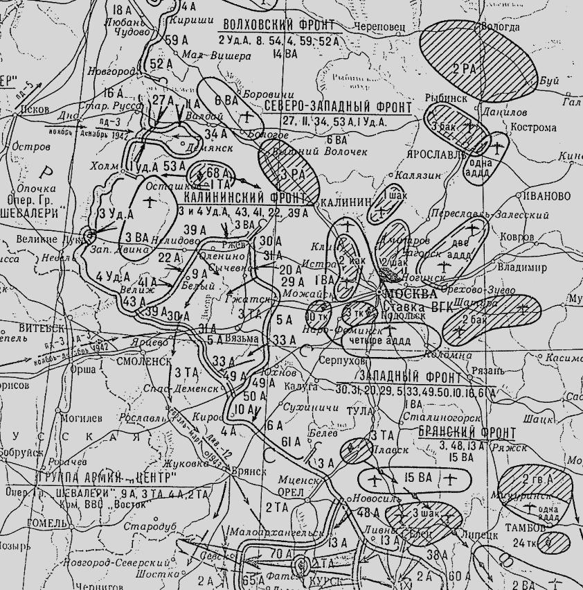 На западном направлении зимой 1942 1943