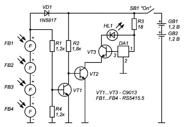 Электрическая схема фонаря с