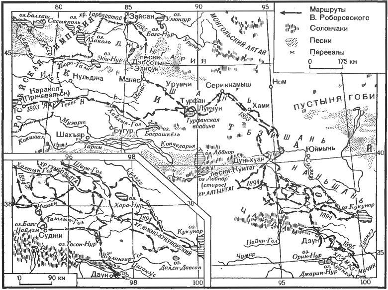 В. Роборовского (схема)